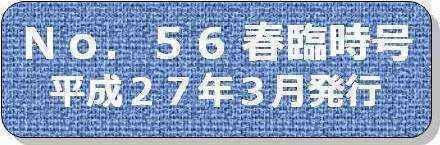 スライド56