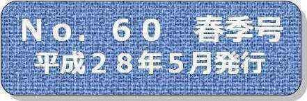 ロゴ通信NT60