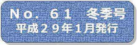 ロゴ通信NT61