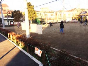 三原公園1