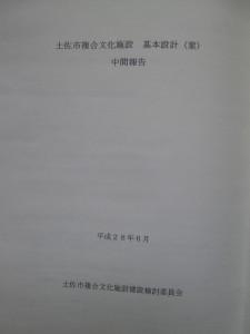 IMG_1819