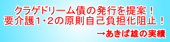 yuakb_hp_link_01