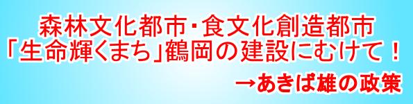 yuakb_hp_link_02