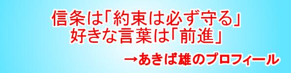 yuakb_hp_link_03