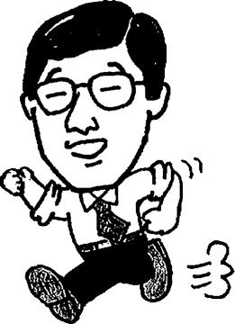 ujiie_prof