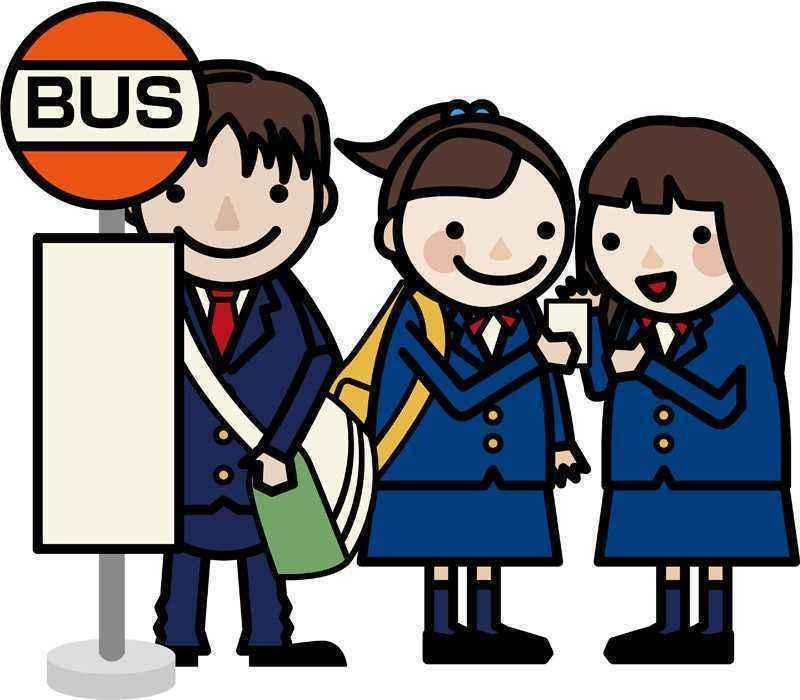 バス賃補助
