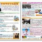 vol.17 (2012月4月)