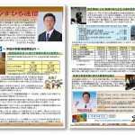 vol.18 (2012年10月号)