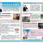vol.19 (2013年11月号)