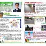 vol.20 (2014年7月号)