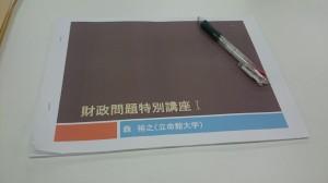 DSC_0760
