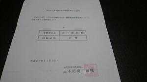 DSC_0960
