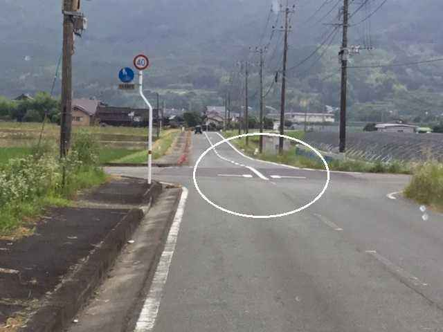 道路 改善後1