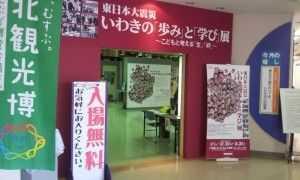 2012-03-26_130122.jpg