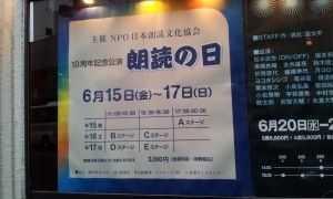 2012-06-16_171022.jpg
