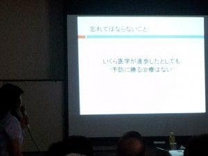 2012-09-08_142527.jpg