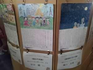 2012-10-28_125518.jpg