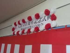 2012-11-11_110230.jpg
