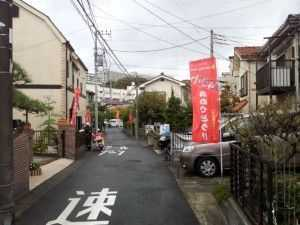 2012-11-17_101306.jpg