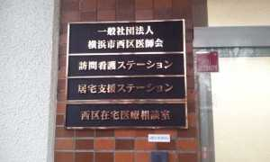 2014-02-13_164906.jpg