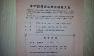 2014-02-22_170302.jpg