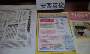 2014-06-23_095736.jpg