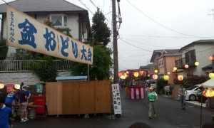 2014-07-19_180033.jpg
