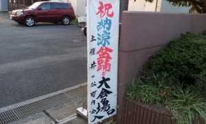 2014-07-26_181913.jpg
