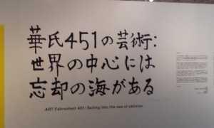 2014-08-08_141807.jpg