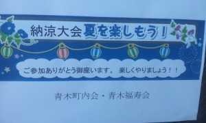 2014-08-16_120830.jpg