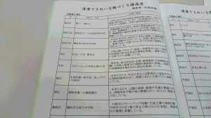 DSC_0297.JPG
