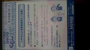 dsc_1441_2.jpg