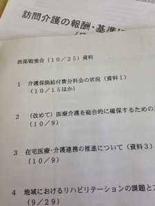 image_20.jpeg