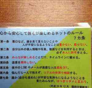 image1_13.JPG