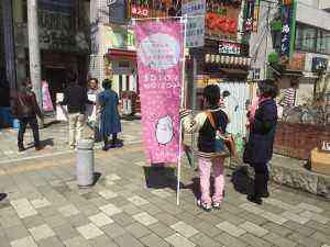 地下鉄澄川駅前にて!
