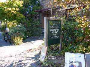 キリガヤスタイルの素敵な住宅を訪問してください