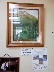 康楽 焼ヶ岳盛夏