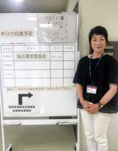 2017.6.19議会