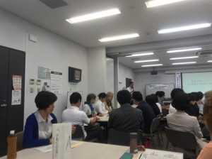 福祉教育セミナー1