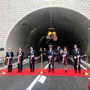 神武寺トンネル開通式