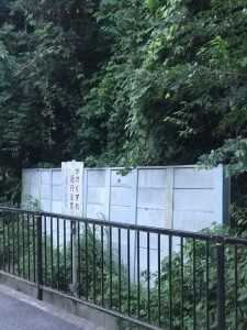 コンクリート製の柵になって良くなりました