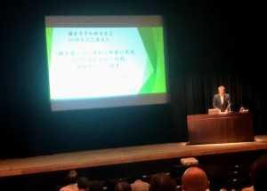 鎌倉市平和都市宣言60周年