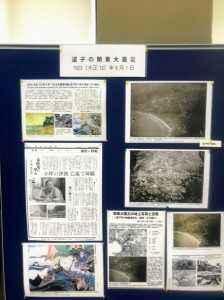 逗子の関東大震災パネル