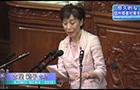 公明ニュース(11/1-11/7)