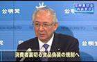 公明ニュース(11/8-11/14)