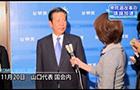 公明ニュース(11/15-11/21)