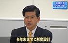 公明ニュース(12/6-12/12)