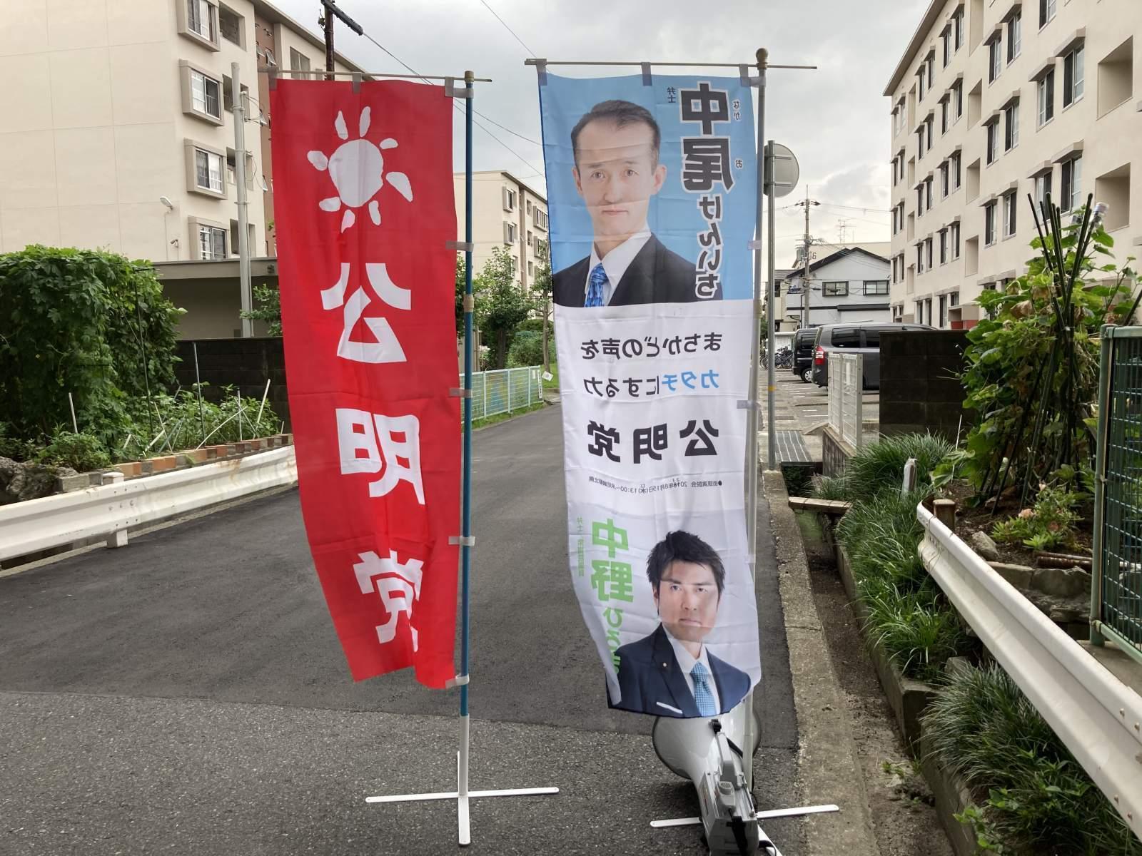 者 慰労 金 医療 県 従事 福島