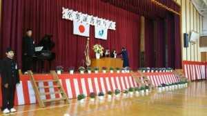 卒業式豊畑小①