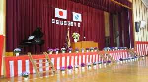 豊畑小学校入学式2017.04・10 ①
